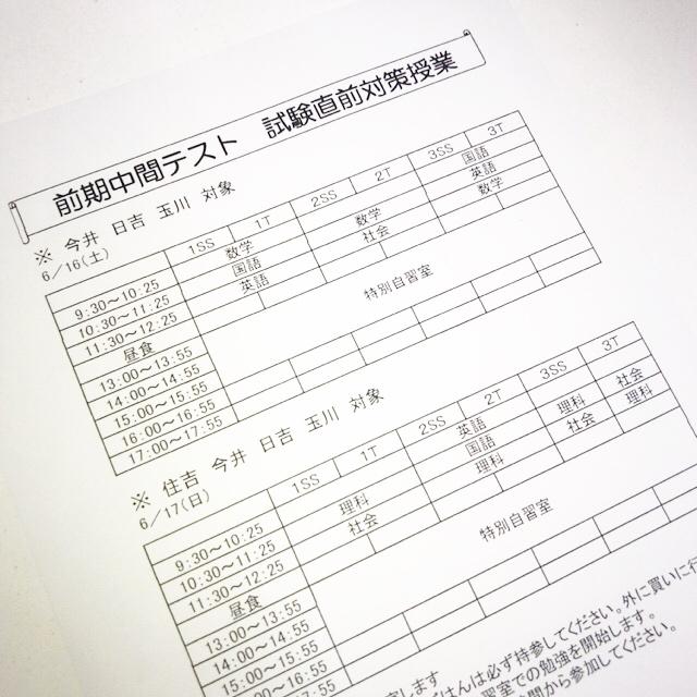 714B5FFE-5523-4695-8FEC-DA30278DE87B