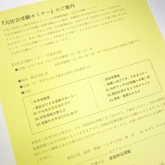 B6D1B0E8-1CD5-4E63-AC7C-5C10BD9CCFDE