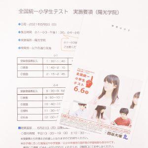 6CD20927-2A9C-466E-9E00-3CBA85AD7B21